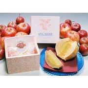 アップルクーヘン(2個入り) ふじりんご使用